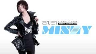 2NE1 - 1st mini-album