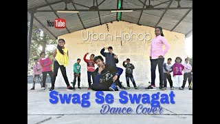 Swag Se Swagat Urban Hip hop dance Choreography ! | Tiger Zinda Hai | Dance Cover by Rohit