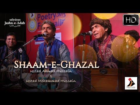 Download Shaam-e-Ghazal by Ustad Ahmad Hussain & Ustad Mohammad Hussain with Danish Iqbal | Jashn-e-Adab Mp4 baru