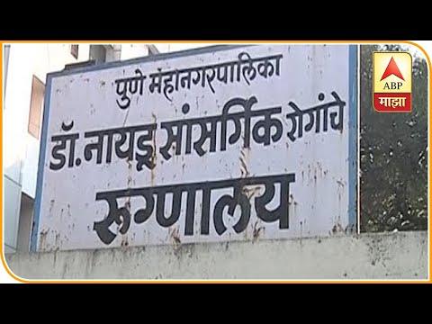 Coronavirus in Pune | पुण्यात आयटी कंपन्यांकडून 'वर्क फ्रॉम होम'च्या सूचना | ABP Majha