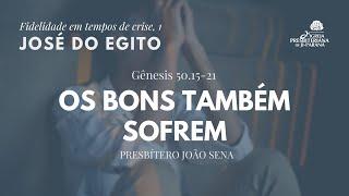Escola Bíblica Dominical  21/06/2020