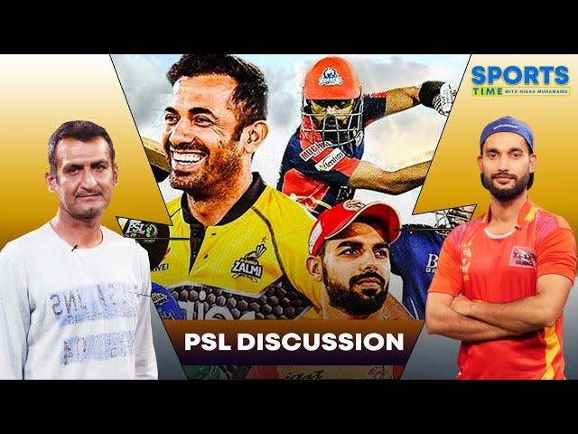 Discusses Ongoing PSL Matches