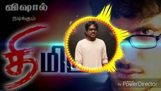 Thimiru Mass BGM | Yuvan | Vishal