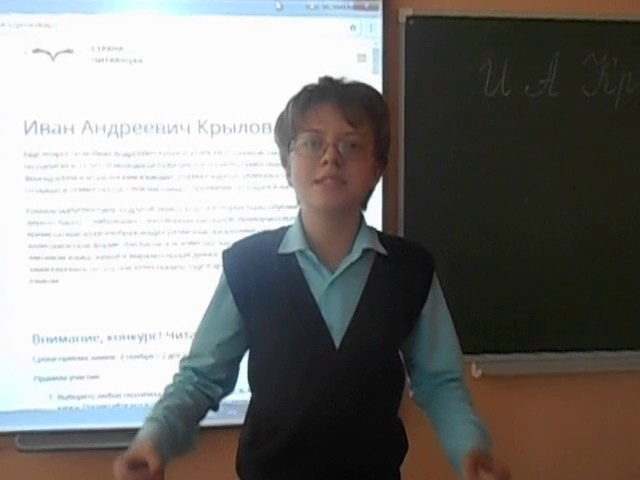 Изображение предпросмотра прочтения – ИльяГорякин читает произведение «Квартет» И.А.Крылова