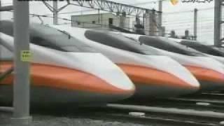1_5(日本から台湾高速鉄道700T列車新幹線)_台灣高鐵