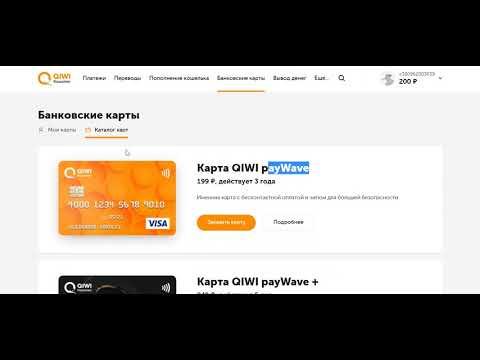 Экспресс кредитная карта онлайн заявка