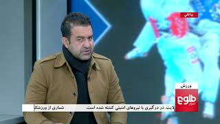 WARZISH: Ghani Dissolves NOC Under Hanif