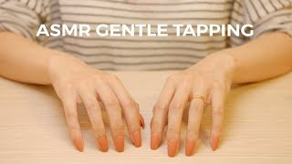 ASMR Gentle Tapping You Will Fall Asleep To (No Talking)