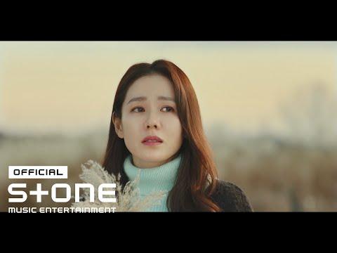 [사랑의 불시착 OST Part 4] 백예린 (Yerin Baek) - 다시 난, 여기 (Here I Am Again) MV