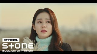 Cover images [사랑의 불시착 OST Part 4] 백예린 (Yerin Baek) - 다시 난, 여기 (Here I Am Again) MV