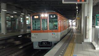 【4K】阪神電車 急行列車8000系電車 8243F 出屋敷駅通過