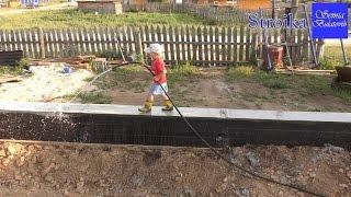 Уход за фундаментом после заливки набираем полную прочность бетона Семья Булатов