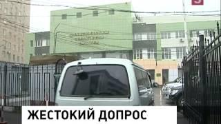 Два сотрудника таможни Владивостока подозреваются в избиении свидетеля по уголовному делу