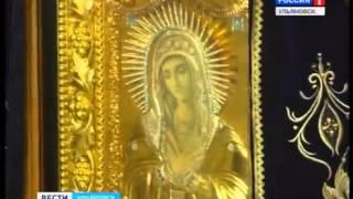 Чудотворная икона Божией Матери Умиление (Локотская)(, 2015-12-21T08:17:30.000Z)