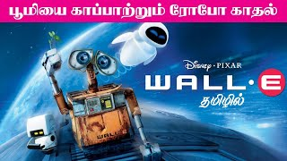 Wall-E tamil dubbed animation movie robot love story