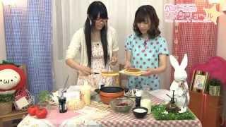 第7回「大坪由佳のツボンジュ~ル☆」(2013年5月16日配信) 大坪由佳 検索動画 45