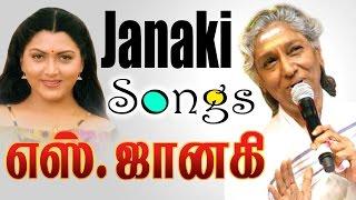 S Janaki Tamil Super Hit Songs Juke Box   S .ஜானகி பாடிய சூப்பர் ஹிட் 50 பாடல்கள்
