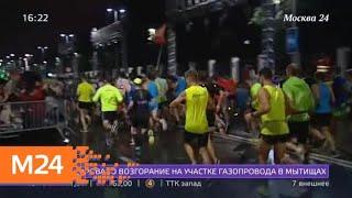 Какие спортивные события пройдут в столице - Москва 24