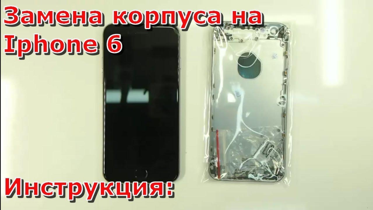 Ремонт iphone 5 своими руками фото 355