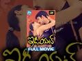 Idiot Full Movie   Ravi Teja, Rakshita, Prakash Raj, Ali   Puri Jagannadh   Chakri