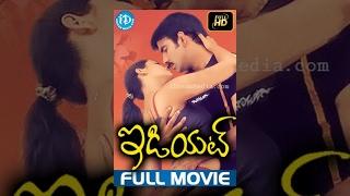 Idiot Full Movie | Ravi Teja, Rakshita, Prakash Raj, Ali | Puri Jagannadh | Chakri