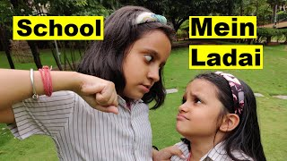 Short movie for Kids | Moral Story for Kids | School Mein Ladai  #Funny #Kids RhythmVeronica
