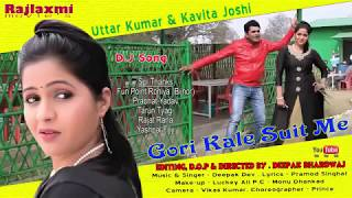 Video Tera figure uttar Kumar and Kavita Joshi haryanvi video song download MP3, 3GP, MP4, WEBM, AVI, FLV April 2018