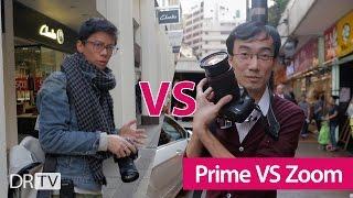 Primes vs Zoom (Canon 24-70mm f/2.8L II)