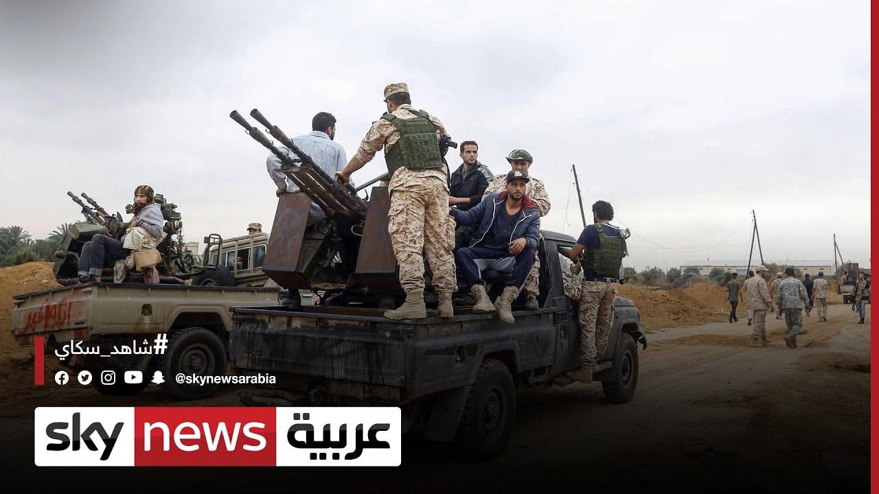 ليبيا: مراقبون: انفلات الميليشيات يهدد المرحلة الانتقالية  - نشر قبل 3 ساعة