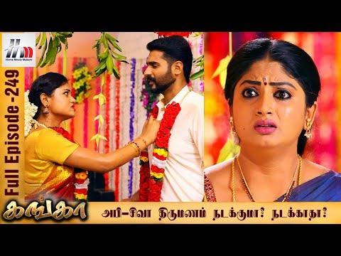 Ganga Tamil Serial | Episode 249 | 24...