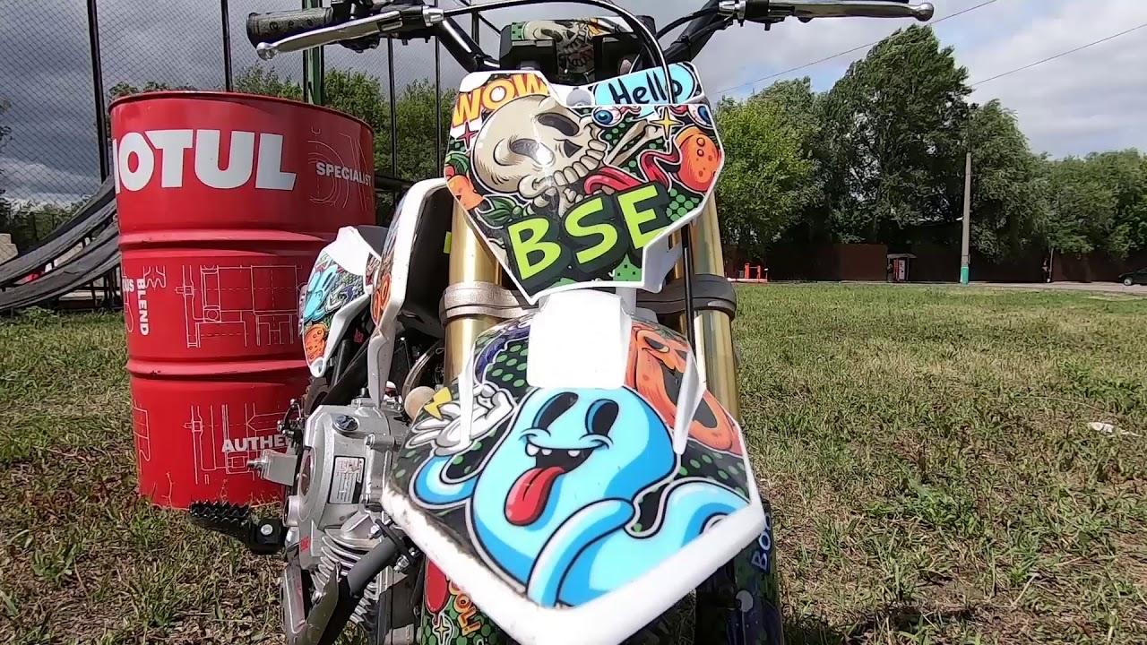 BSE KIDS 50