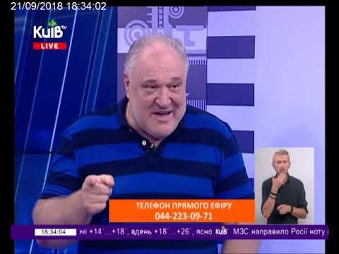 Телеканал Київ: 21.09.18 Київ Live 18.20