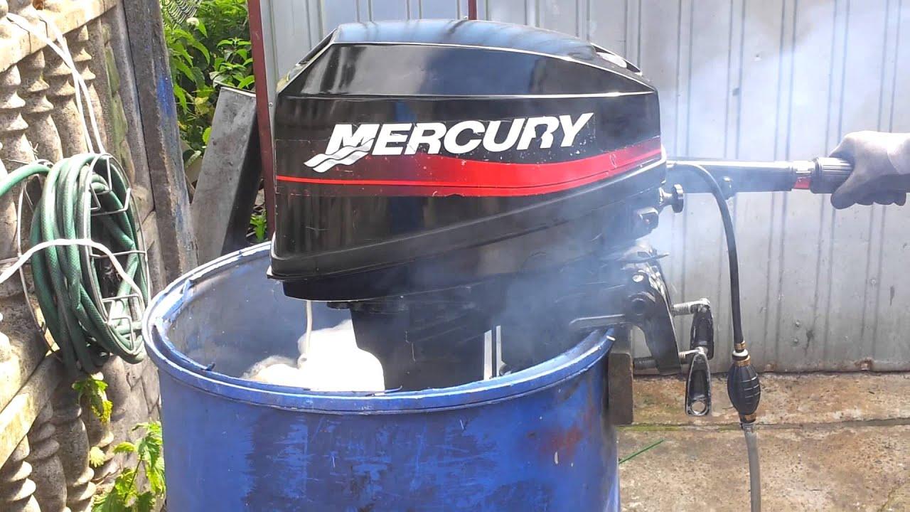 Mercury 10hp outboard motor 2001r 2 stroke dwusuw youtube for 10 hp boat motors