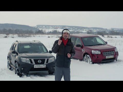 LR Freelander II и Nissan TERRANO Что ты выбрал