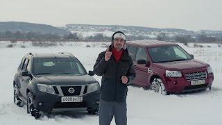 LR Freelander II и Nissan TERRANO Что ты выбрал?(, 2017-01-19T08:40:00.000Z)