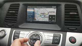 Карты 2017 годля для Nissan & Infiniti с навигационным блоком Denso на DVD