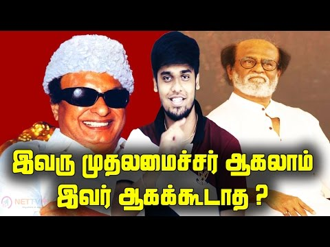 Rajnikanth Vs MGR | MGR Is Also Not A Tamilan, Then Why ? | Reason Why Rajnikanth Can't Be Next MGR