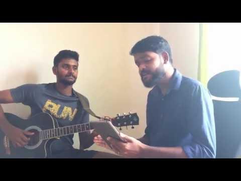 Chillu Ranthal Vilakke - Kali - Guitar Cover