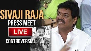 Sivaji Raja Controversial Press Meet LIVE | MAA Elections 2019 | Naresh | Manastars