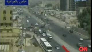 !!BAGHDAD BOMBING CAUGHT ON TAPE!! 9/21/09