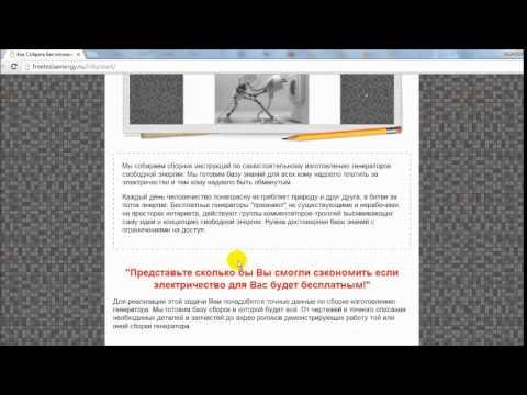 видео: Сборка безтопливного генератора