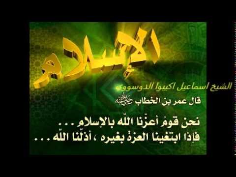 Wazou Zarma Ismaila Akibou EL-Dossowie (4)