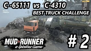 C-65111 vs C-4310 | Best Truck Challenge Episode 2 | Island Map | Spintires Mudrunner