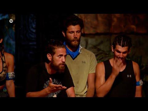 Survivor Greece | Trailer 05.04.2021