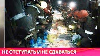 Шахтёры бастуют в Казахстане и город тонет в Кыргызстане   АЗИЯ   13.12.17