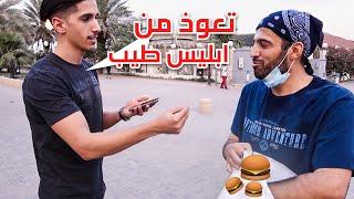 هل راح يفطرون الناس في رمضان مقابل 1000 ريال ؟ ادخل وشوف 💔 !!