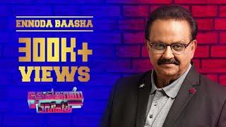 Devadas Parvathi – Ennoda Baasha Lyrical video   SP Balasubrahmanyam   Nakshathra Nagesh   Raj Mrk