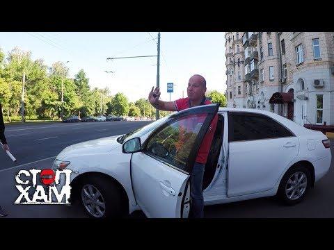 """СтопХам - """"Опасный тротуар"""""""