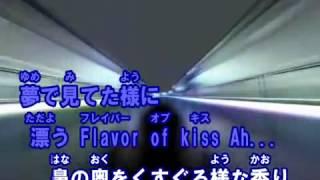 【カラオケ練習用】Flavor of kiss/AAA【Anriのカラオケ制作室】