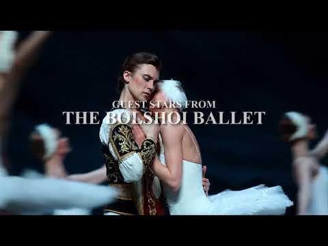 St Petersburg Ballet Theatre - SWAN LAKE, featuring guest stars from the Bolshoi Ballet!